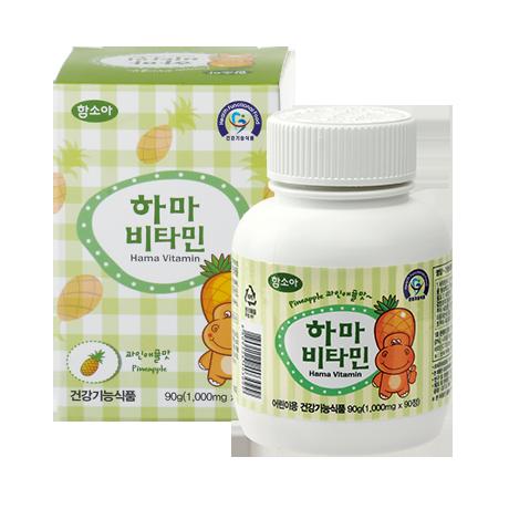 [함소아 원조 어린이비타민]<br>하마비타민 파인애플맛 90정
