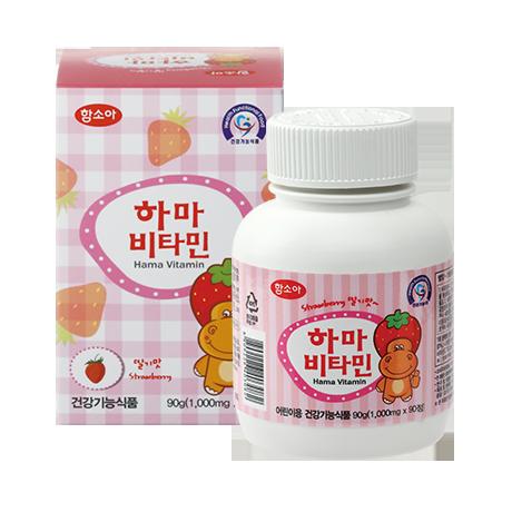 [함소아 원조 비타민]<br>하마비타민 딸기맛 90정