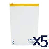 함소아 파우치(소형)x5개