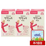 하마비타민 영양가득 키즈 3개월 (추가증정:하마쭈초유 20개)