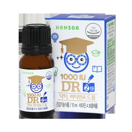 [한의원 구매 가능]<br>DR.비타민A드롭 10ml