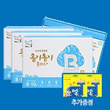 홍키통키 플러스 블루 3개월 (추가증정:하마쭈 DHA 40정)