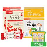 하마비타민 철분가득 2개월+칼슘가득 키즈(40포)(추가:칼슘가득 키즈 20포)