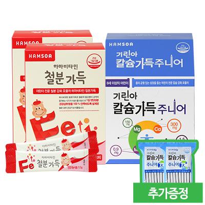 하마비타민 철분가득 2개월+칼슘가득 주니어(40포)(추가:칼슘가득 주니어 20포)