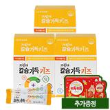 기린아 칼슘가득 키즈 3개(2개월분) (추가증정: 키득키득 매실 8팩)