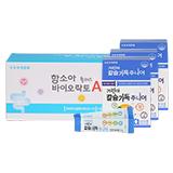 함소아 바이오락토플러스A 100일분+기린아 칼슘가득 주니어 2개월(40포x3)