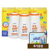 키즈DHA플러스D 2개월분 (추가증정: 하마쭈 초유 20개)