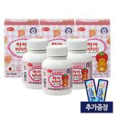 하마비타민 딸기맛 3개월(90정X3개) (증정:하마쭈 초유 2개)