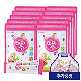 얼려먹는 하마쭈 딸기맛 10봉(10개입X10)(추가증정:DIY백 10개)