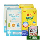 바이오락토플러스츄어블 2개월+키즈DHA플러스D 40일분 (추가증정:오비타 100정)