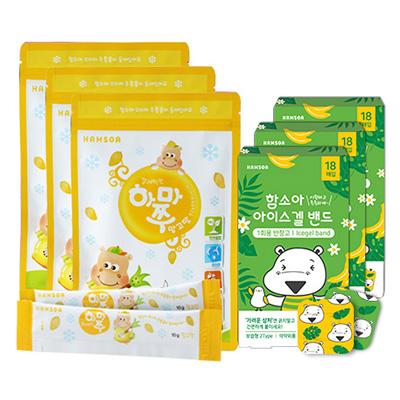 얼려먹는하마쭈 망고맛 3봉(10개입)x3세트 + 함소아 아이스겔 밴드 (18매입)x3세트