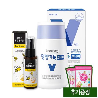 영양가득 주니어 1개월+함소아 프로폴리스 50ml (증정:얼려먹는하마쭈 딸기맛 1봉(10개입))