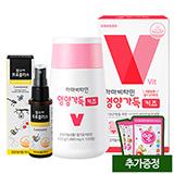 영양가득 키즈 1개월+함소아 프로폴리스 50ml (증정:얼려먹는하마쭈 딸기맛 1봉(10개입))