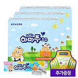 씹어먹는 하마쭈 초유x60개 (추가증정:DIY백 10개증정)