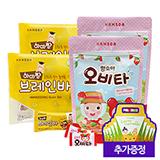 하마짱 브레인바 12gx20개입+오비타 100정(50정x2)(추가증정:DIY백 10개)