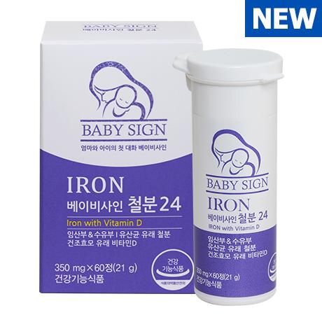 [준비된 엄마의 필수품!]<br>베이비사인 철분 24 350mgX60정(1개월분)