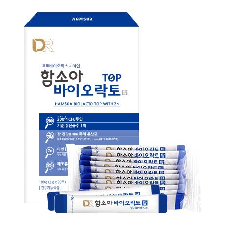 [한의원 구매 가능]<br>함소아 바이오락토 탑 3개월(90포)