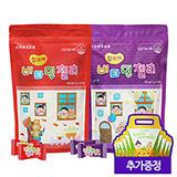 비타민젤리 딸기맛 100정+포도맛 100정(추가증정:DIY백 10개)