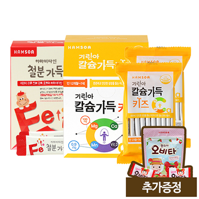 하마비타민 철분가득 1개월+칼슘가득 키즈 1개월(40포+20포) (증정: 오비타 50정)