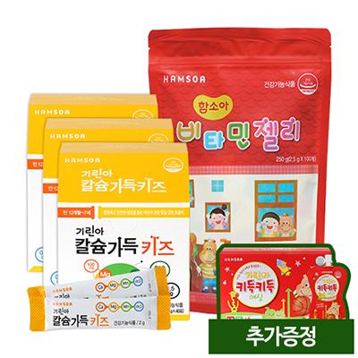 기린아 칼슘가득 키즈 2개월(40포X3)+비타민젤리 딸기맛 100정(추가증정:키득키득 매실 1박스)