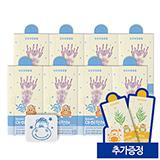 하마패치 아이편해 라벤더+프랑킨센스(10매x8개)(추가증정:하마패치 오렌지 10매x2개)