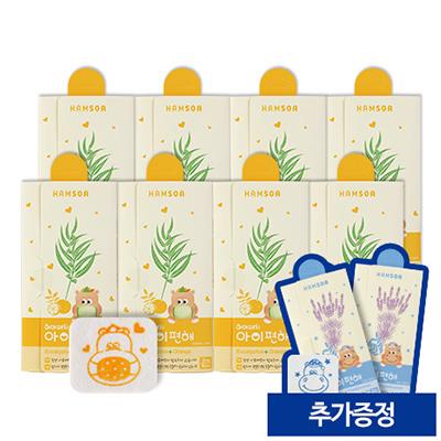 하마패치 아이편해 유칼립투스+오렌지(10매x8개)(추가증정:하마패치 라벤더 10매x2개)
