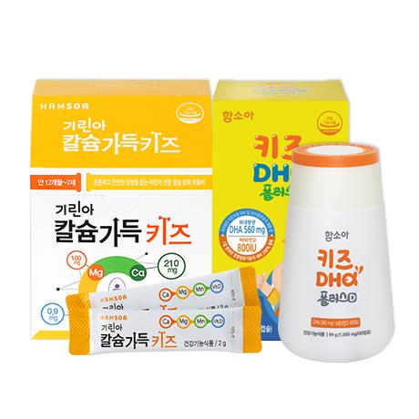 [37%★키즈 영양]<br>기린아 칼슘가득 키즈 20일분+키즈DHA플러스D 20일분