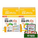 기린아 칼슘가득 키즈 40일분(40포x2)(추가증정 : 오비타 50정)