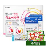 하루비타민 1개월+바이오락토 플러스A 60일분 (증정:마시는 오비타 1박스(100mlX8))