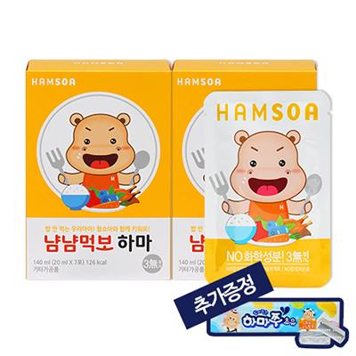 애니멀프렌즈 냠냠 먹보 하마(2주분) (추가증정:하마쭈 초유 1개)