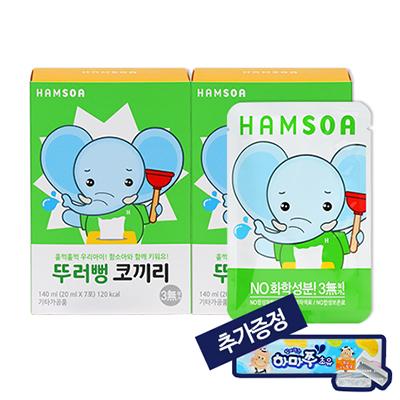 애니멀프렌즈 뚜러뻥 코끼리(2주분) (추가증정:하마쭈 초유 1개)