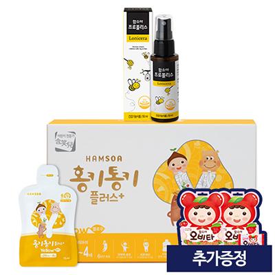 홍키통키 플러스 옐로우 1개월 + 프로폴리스50ml (증정: 오비타 30정)
