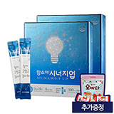 함소아 시너지업 2개월(10mlX30포X2) (증정: 오비타 50정)