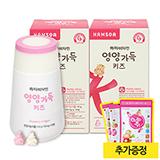 하마비타민 영양가득 키즈 2개월분 (증정:얼려먹는 하마쭈 딸기1봉)