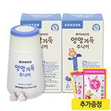 하마비타민 영양가득 주니어 2개월분 (증정:얼려먹는 하마쭈 딸기1봉)
