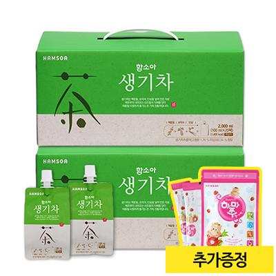 함소아 생기차(100mlx20포)X2박스 (증정: 얼려먹는 하마쭈 딸기맛 1봉)