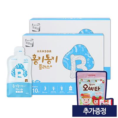 홍키통키 플러스 블루 2개월 (추가증정: 오비타 50정)