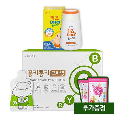 홍키통키 프라임 그린 1개월(15mlX30포)+키즈DHA플러스D 20일분 (증정: 얼려먹는 하마쭈 딸기맛 1봉)
