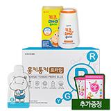 홍키통키 프라임 블루 1개월(20mlX30포)+키즈DHA플러스D 20일분 (증정: 얼려먹는 하마쭈 딸기맛 1봉)