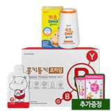 홍키통키 프라임 레드 1개월(20mlX30포)+키즈DHA플러스D 20일분 (증정: 얼려먹는 하마쭈 딸기맛 1봉)