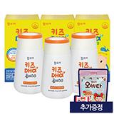 키즈DHA플러스D 3개 (2개월분) (증정:오비타 50정)