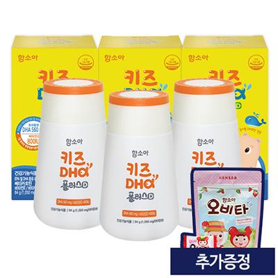 함소아 키즈 DHA플러스D 2개월분 (증정: 오비타 50정)