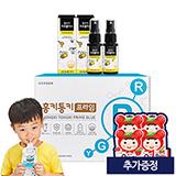 홍키통키 프라임 블루 1개월+프로폴리스 30mlX2 (증정:오비타 60정)