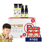 홍키통키 프라임 레드 1개월+프로폴리스 30mlX2 (증정:오비타 60정)