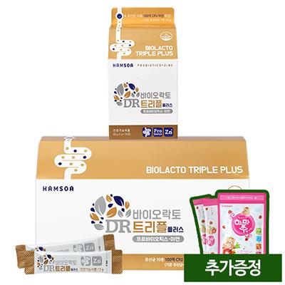 바이오락토 트리플 플러스 120일(90일+30일) (증정:얼려먹는 하마쭈 딸기맛 1봉)-유통기한:2019-01