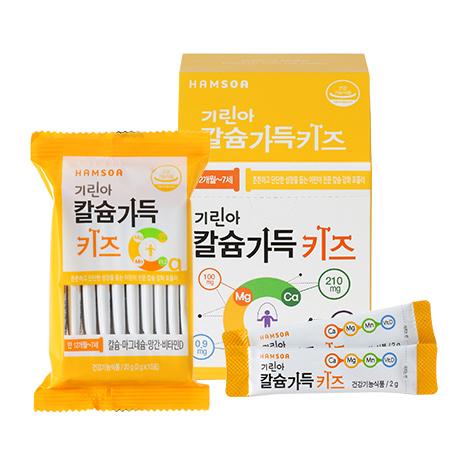 [어린이 칼슘제]<br>기린아 칼슘가득 키즈(30포)/15일