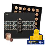 궁중 침향원 3.75g x 30환-쇼핑백포함