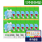 뚜러뻥 코끼리 12주분(84일) (20mlX7포X12) / 애니멀프렌즈 (증정:기린 2포+하마 2포+타조 2포)