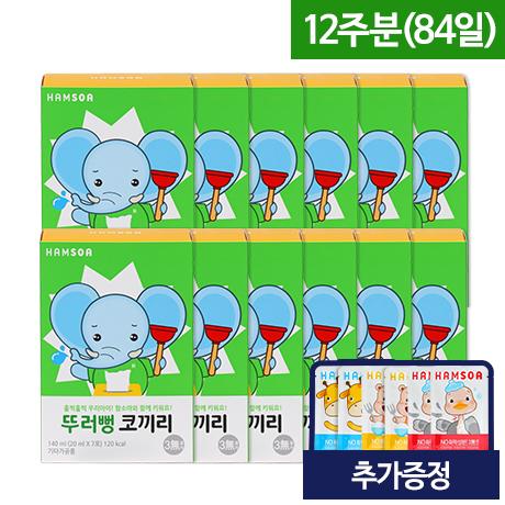 [20%★하루 한포!]<BR>뚜러뻥 코끼리 12주분(84일) (20mlX7포X12) / 애니멀프렌즈 (증정:기린 2포+하마 2포+타조 2포)
