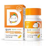 함소아 비타민D 1000IU (130mgX60캡슐)/2개월분